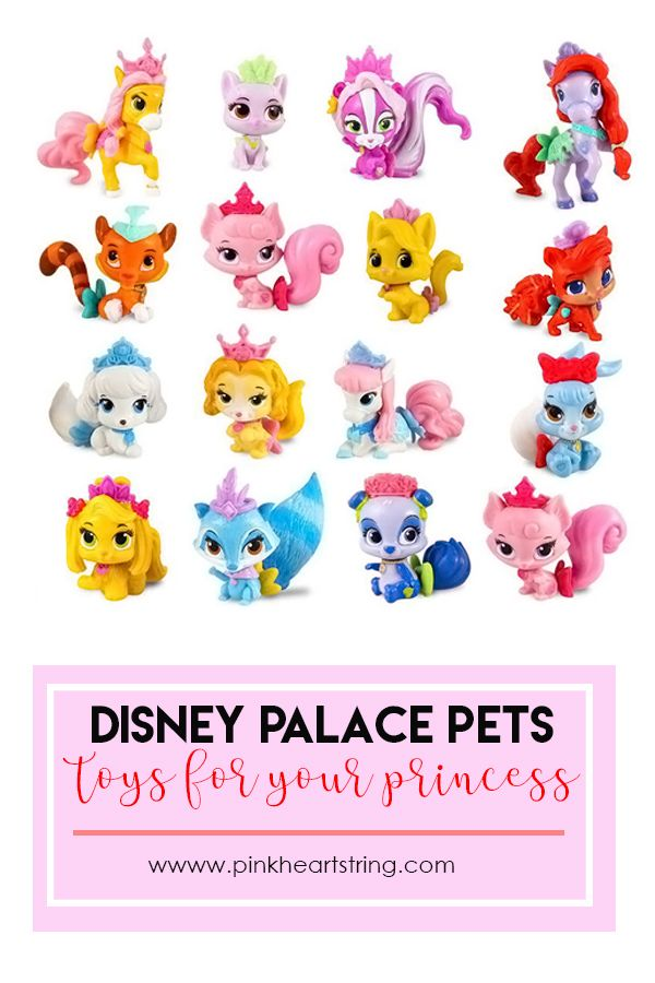Disney Palace Pets Toys For Your Little Princess Palace Pets Infant Activities Toddler Activities