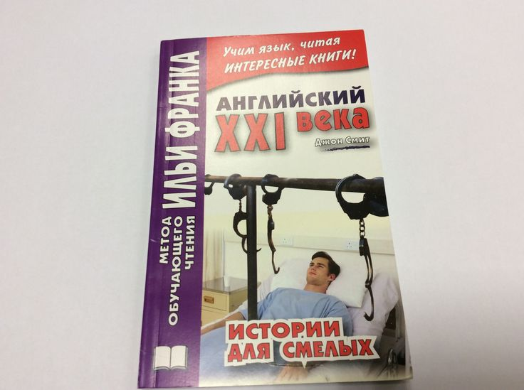 One of my short story collections that had been translated into Russian...