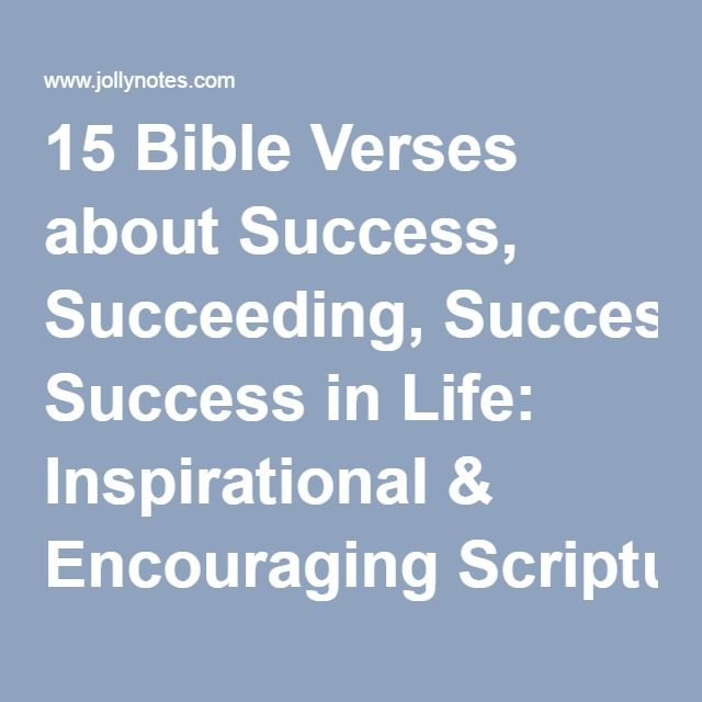 Quotations For Success In Life: Best 25+ Encouraging Scripture Quotes Ideas On Pinterest