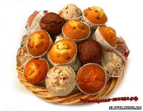 Кексы на йогурте с сухофруктами » Кулинарная звезда - Для женщин: кулинарные рецепты на все случаи, диеты, кулинарный гороскоп