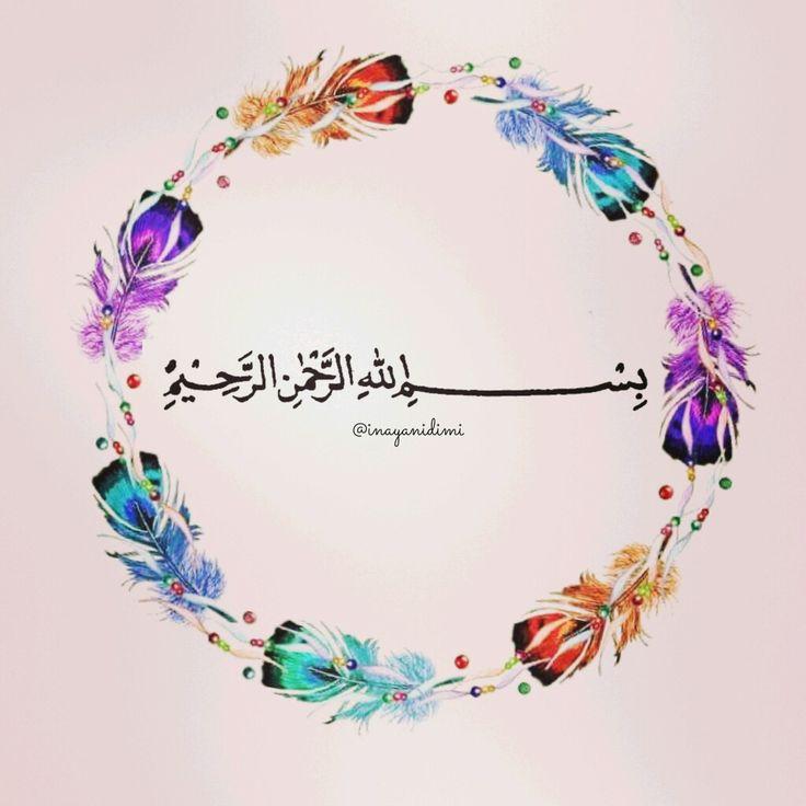 Bismillahhirrahmanirrahim
