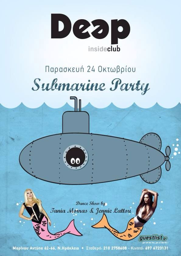 Submarine Party ~ with special submarines