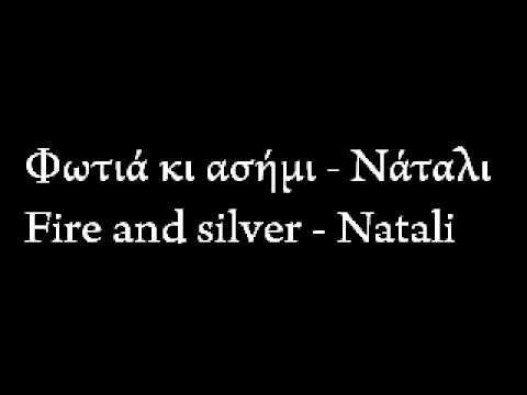Greek song (arabic original) - YouTube