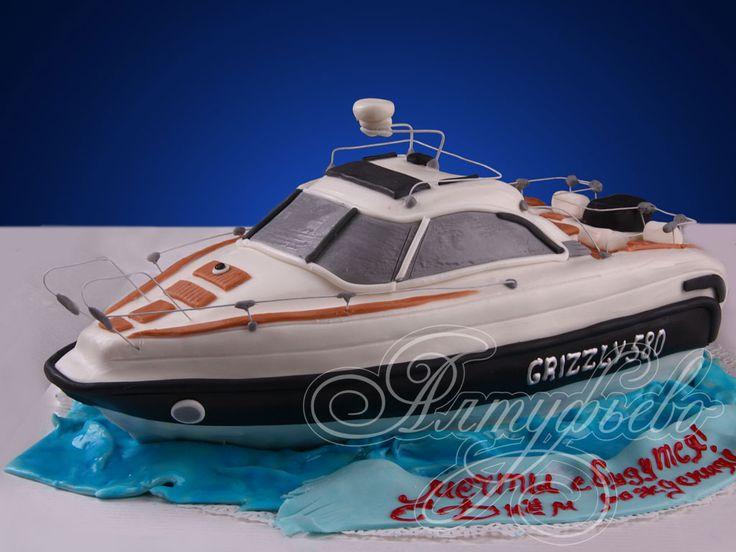 Подарочный торт счастье на волнах № 511