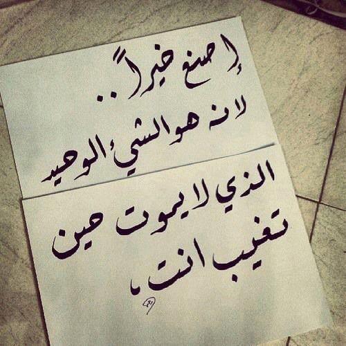 #صدقه جاريه  #Islam #اسلام