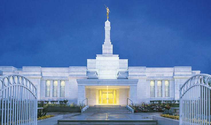 Oaxaca Mexico Temple of The Church of Jesus Christ of Latter-day Saints. #LDS #Mormon