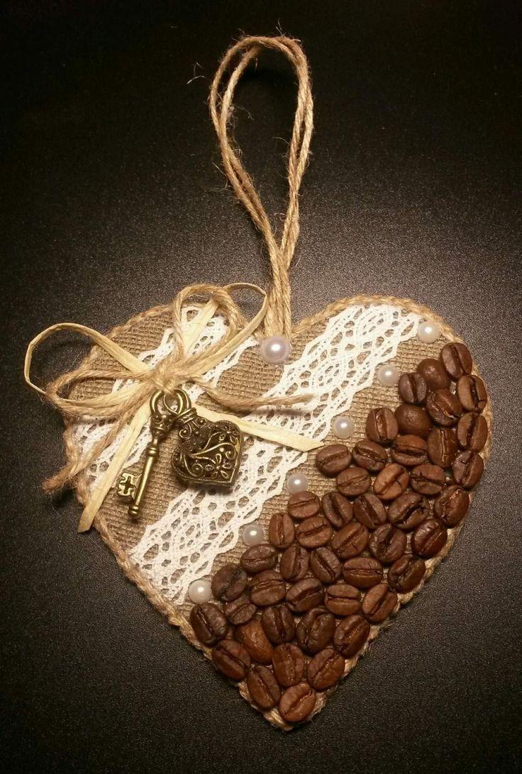 Открытка кофейные зерна, пожелать