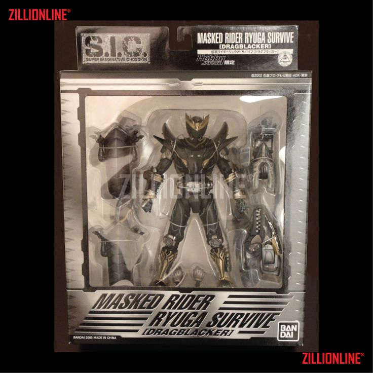 [ACTION-FIGURE] NON-SCALE S.I.C. LIMITED: KAMEN RIDER RYUGA SURVIVE (DRAGBLAKER). Region: JAPAN. Condition: MISB (MINT) / NEW. Made by BANDAI.