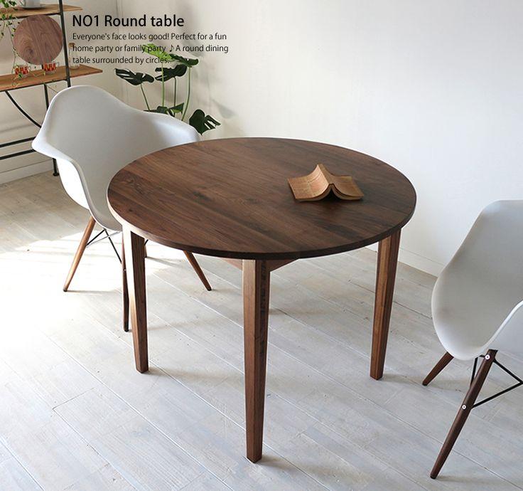 みんなで囲める丸テーブル。ラウンドテーブル。