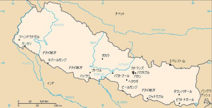 ネパール地図 Nepal Map ◆ネパール - Wikipedia http://ja.wikipedia.org/wiki/%E3%83%8D%E3%83%91%E3%83%BC%E3%83%AB #Nepal