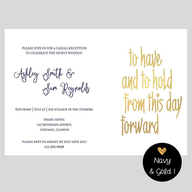 Printable Elope Announcement - Elopement Reception Invitation - Wedding Printable -  Post Wedding Reception Invitation | Post Wedding Brunch by CoupeDePapier on Etsy
