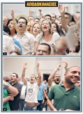 NEWS MESSINIA - ΜΕΣΣΗΝΙΑΚΑ ΝΕΑ και ΕΙΔΗΣΕΙΣ: Εξέτασαν τις...φωτογραφίες και βρήκαν τους...ενόχο...