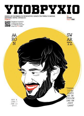 Ypovryhio mag #67 cover