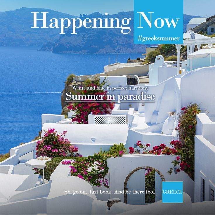 Book your Greek vacation now, share your #greeksummer moments and find them among others at http://goo.gl/lGgrP4