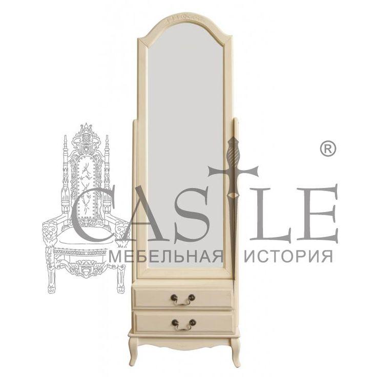 Напольное зеркало-псише из массива. Для хранения предусмотрены два выдвижных ящика для мелочей. Исполнено в белом цвете с патиной. Прекрасно впишется в интерьер спальни в стиле Кантри или Прованс.