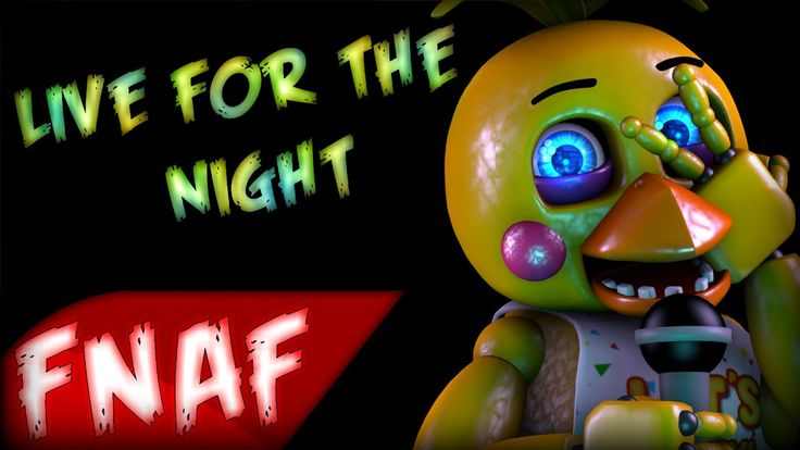 """(SFM)""""Live For The Night"""" Song Created By:Krewella