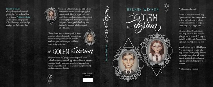 Book cover (full spread) for The Golem and the Jinni by gaborcsigas on DeviantArt // illustrations by @bodaszilvia // for further credits, please, visit the link. :)