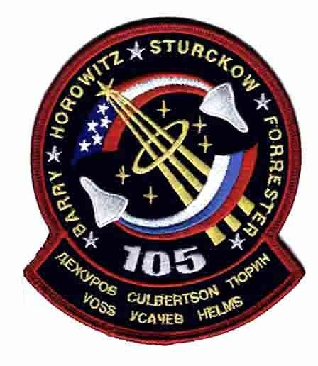 cool space mission patch - photo #25