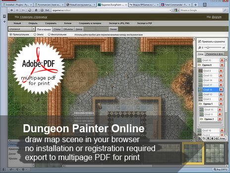 [Free] Dungeon painter is a swift and easy to use flash application for mapping out dungeon and other environments right in your web browser.  Output to JPG, PNG or PDF.    http://pyromancers.com/dungeon-painter-online/  Rach -- Check this out!