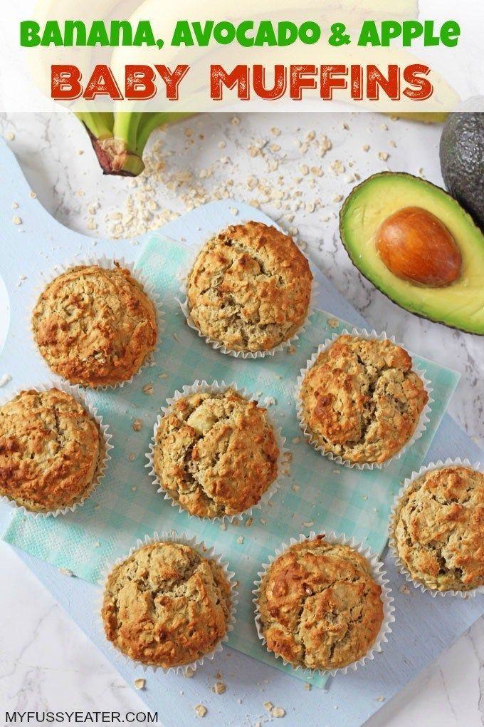 Delicious oat muffins with no added sugar or honey; sweetened naturally with banana, avocado and apple sauce! Great for baby led weaning and older kids too! #FoodForBaby