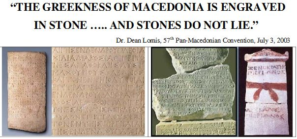 Macedonia in archaeology