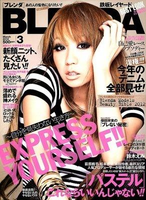 BLENDA  http://fujisan.ms/xmK2m8