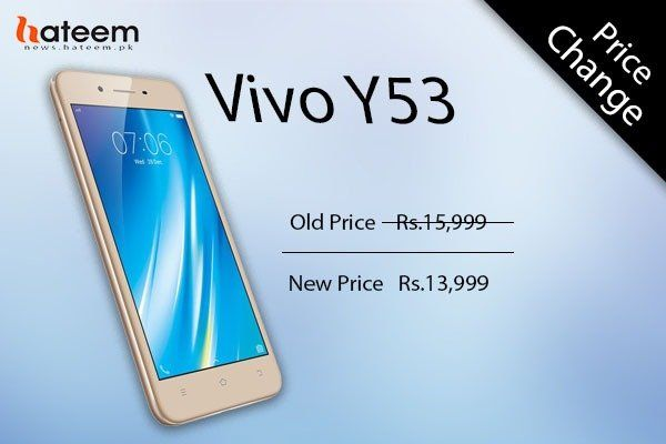 Vivo Y 53 price update is here check out the Vivo Y53 price in