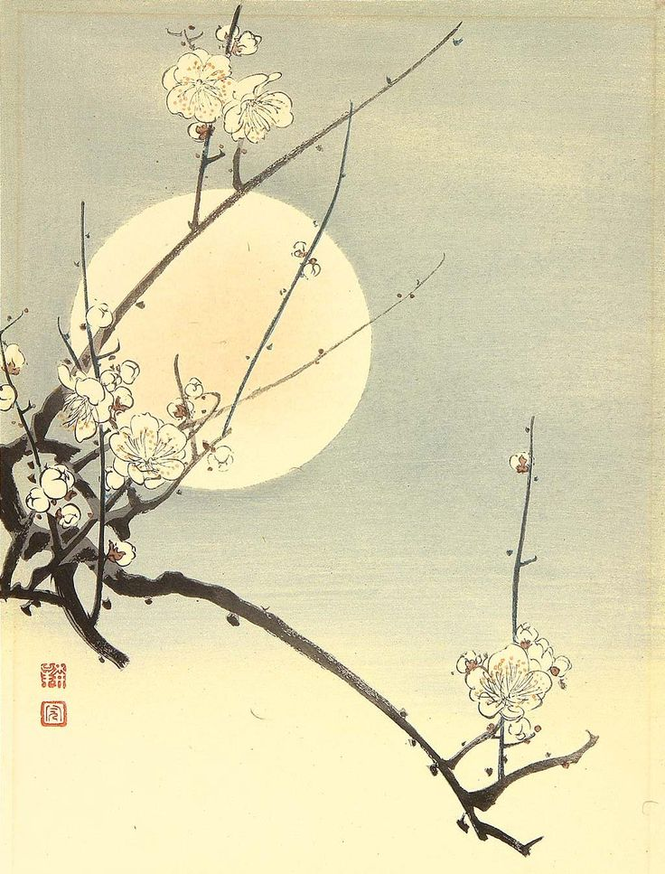 Plum blossoms and the moon, woodblock print by Koho ca. 1930. 梅と月 庄田耕峰