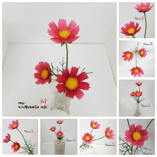 주문제작 조화공예 한지꽃 코스모스 cosmos flower of artflower crafts  (order production) http://blog.naver.com/koreapaperart  #조화공예 #종이꽃 #페이퍼플라워 #한지꽃 #아트플라워 #조화 #조화인테리어 #인테리어조화 #인테리어소품 #주문제작 #수강문의 #광고소품 #촬영소품 #디스플레이 #artflower #koreanpaperart #hanjiflower #paperflowers #craft #paperart #handmade #코스모스 #cosmos