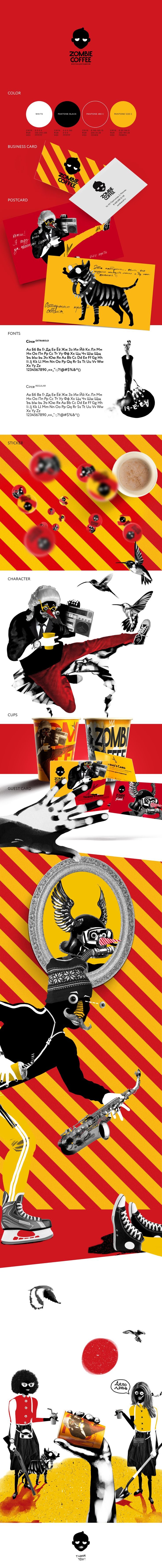 Миникофейня ZombieCoffee, Identity © АндрейУханёв