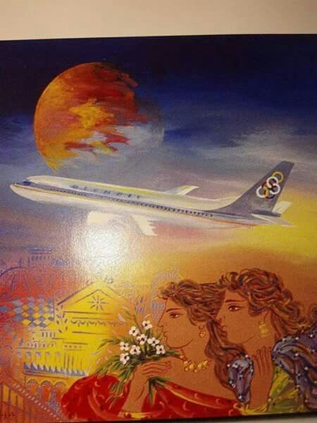 Olympic Airways Greece  Fasianos Painter