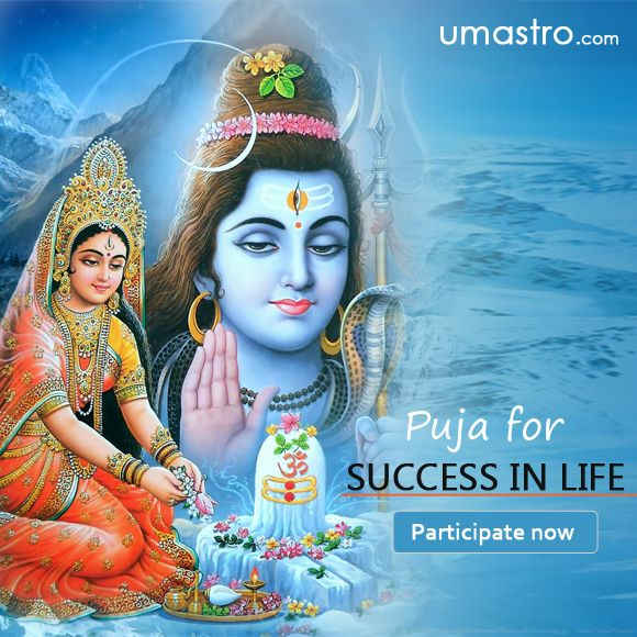 Whether the person is thinking of achieving the #success in his current job or the venture or he is starting a new venture its always considered auspicious to worship the god. This results in removing the malefic effects of the planets in his birth chart and helps in radiating positive energies which further leads to success in life.