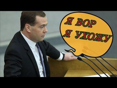 Медведев запретил обсуждать фильм Навального - YouTube