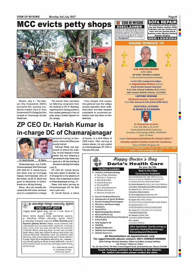 Star of Mysore Page: 9 - Star of Mysore - Epaper | Read Newspaper Online