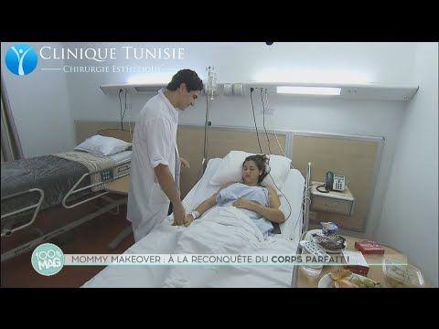 """Une intervention de chirurgie esthétique """"Mommy Makeover """" pour un corps souple et sans disgrâces.Faites votre chirurgie esthétique en Tunisie à prix concurrentiels : liposuccion des cuisses et du ventre ainsi qu'un lifting des seins. Demandez votre devis personnalisé et gratuit sur notre site : www.tunisie-chirurgie-esthetique.org"""