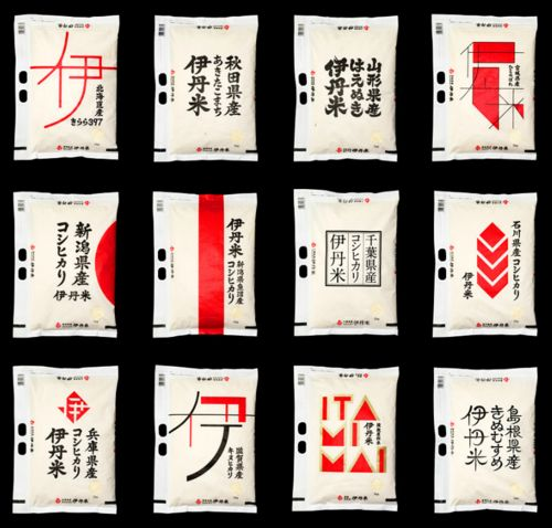 Itamimai Japanese rice packaging. Designed by Kashiwa Sato.