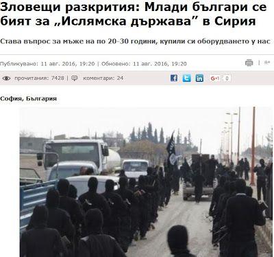 Βουλγαρία: Αστυνομικοί και συνοριοφύλακες «συνεταιράκια» με διακινητές προσφύγων