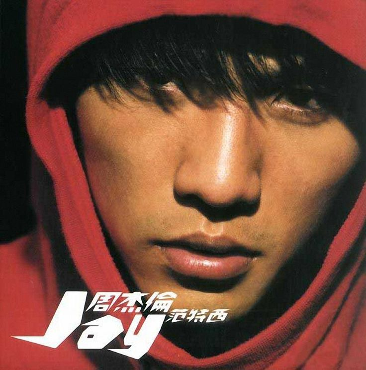 Jay Chou. Love this particular CD of his. All of his music is good, however.