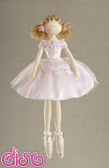 Muñecas de Trapo bailarina rosa - 35cm