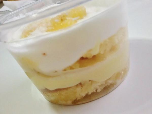 Bolo de pote de leite ninho, para você vender, oferecer ou servir em uma festa. Esta é também uma ótima opção para aproveitar sobras de bolo,