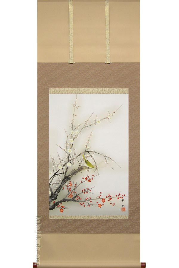 【Feb. 梅に鶯】掛け軸紅白梅に鶯(浮田秋水)