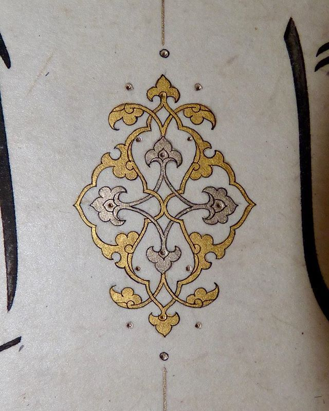 Rumi desen, iki renk altın kullanılmış