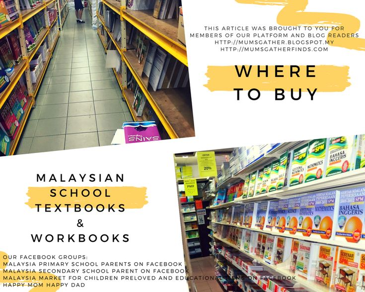 Where To Buy Malaysian School Text Books And Workbooks ~ Parenting Times