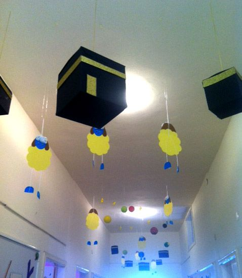 Eidul Adha decorations!