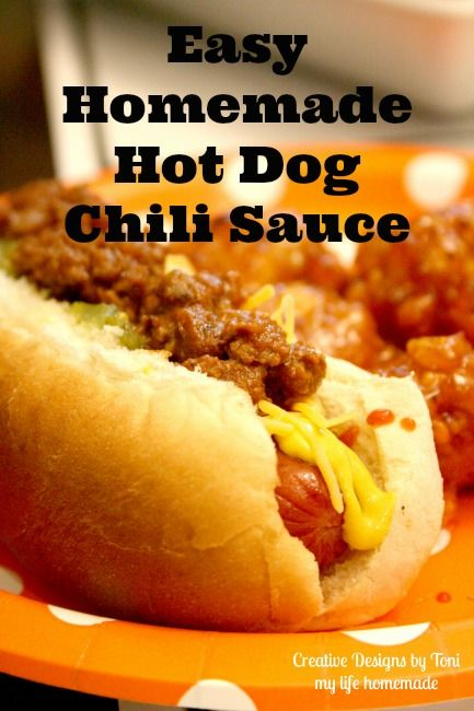Hot Dog Concession Stand Dinner Party for Kids ~ Creative Designs by Toni ~ my life homemade ~ #ad #GameForBasketball #Cbias