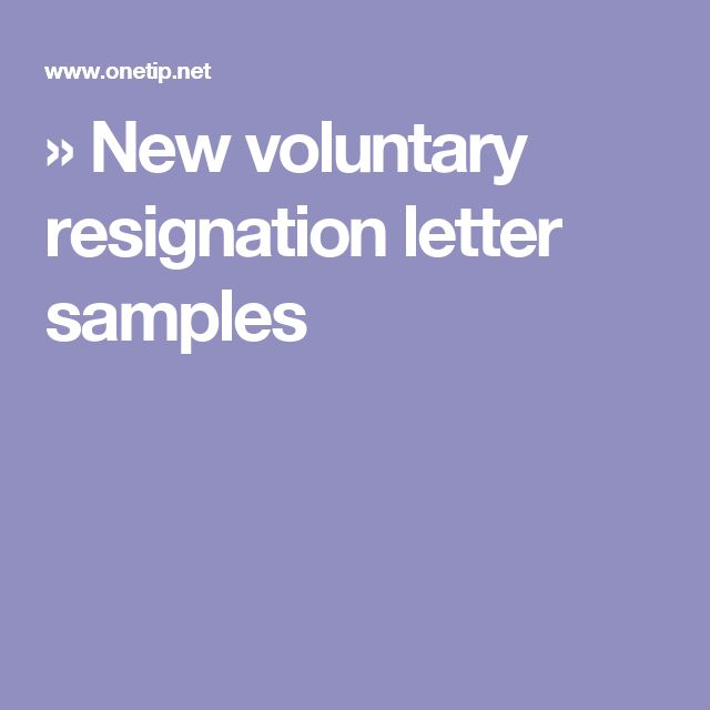 17 best ideas about resignation template on pinterest resignation letter job resignation