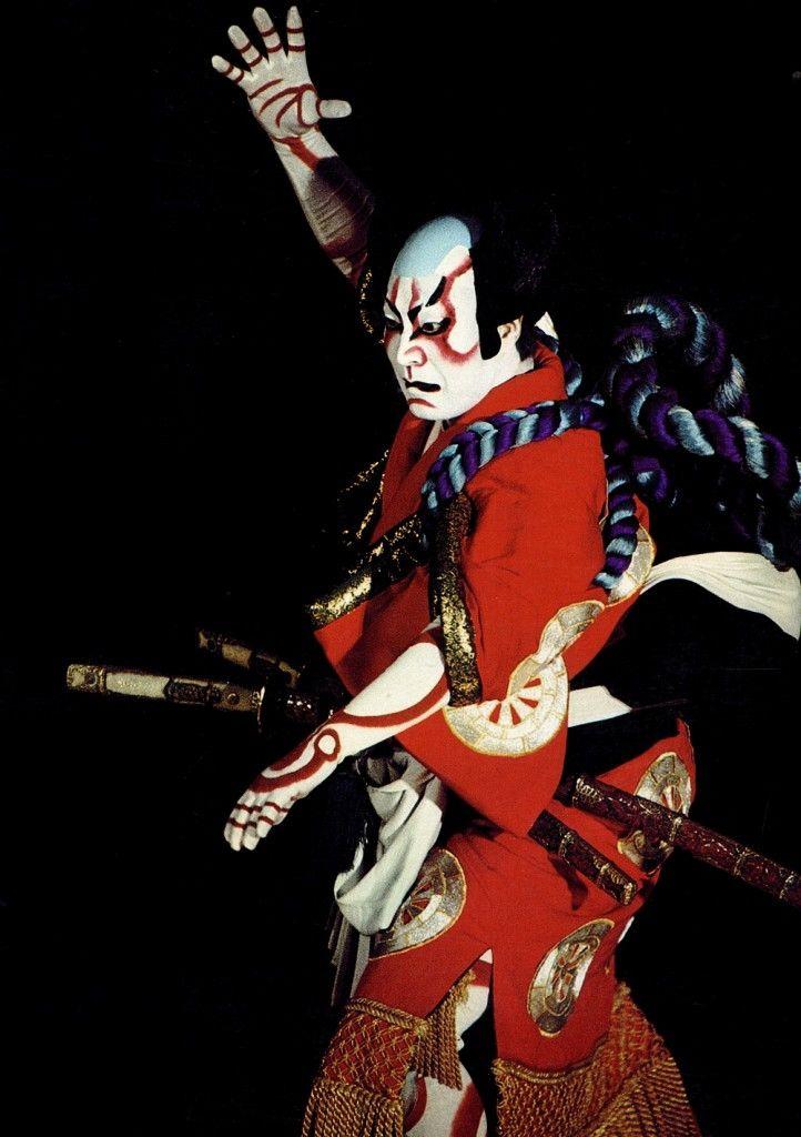 Kabuki theatre, Japan