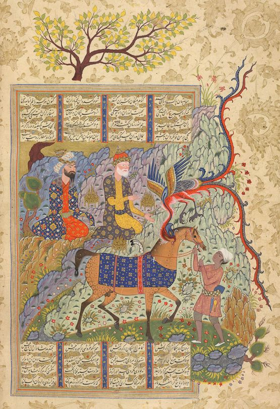 The Simorgh heals Rakhsh Ferdowsi, Shahnameh Safavid: Shiraz, c.1590–1595 Opaque watercolour, ink and gold on paper London, British Library, MS Add. 27257, fol. 306v