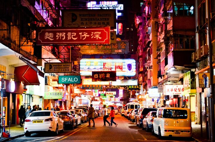 Hong Kong - Mong Kok by Tim Yu on 500px