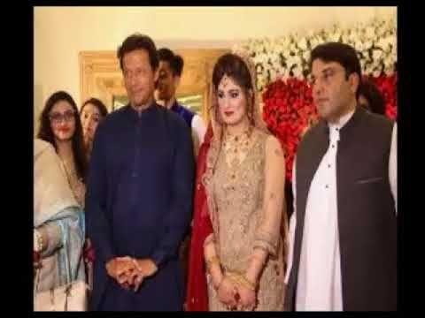 Imran khan Wedding video with bushra manika | Imran khan